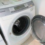 ドラム式洗濯機 NA-VX7100R
