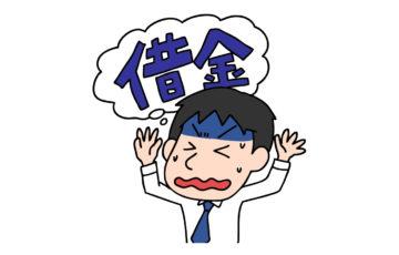 日本 借金