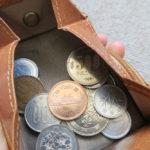 二つ折り財布 小銭入れ