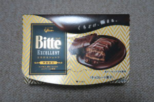 Bitte EXCELLENT (ビッテ)とろけるショコラ