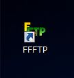 ftpの設定方法