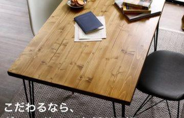 ダイニングテーブル、PC用デスク