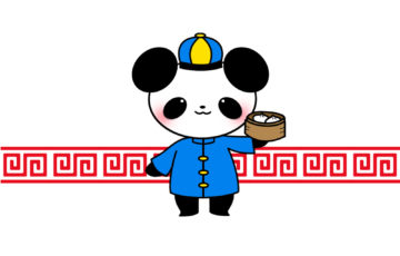 中国 パンダ