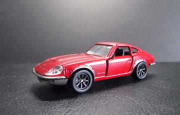 トミカ フェアレディ 240Z アイアイアド 特注 日本製