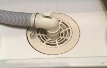 排水口 洗濯機
