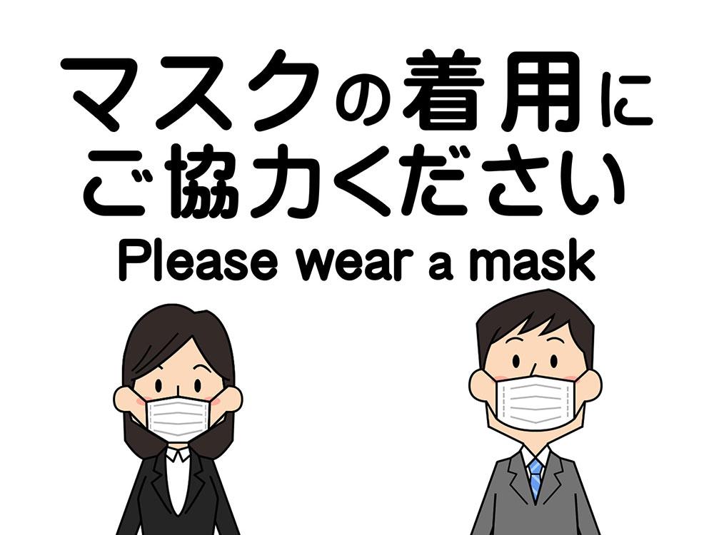 コロナ マスク 風邪
