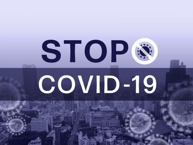 新型コロナ COVID-19