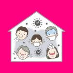 家庭内感染 ウイルス 風邪